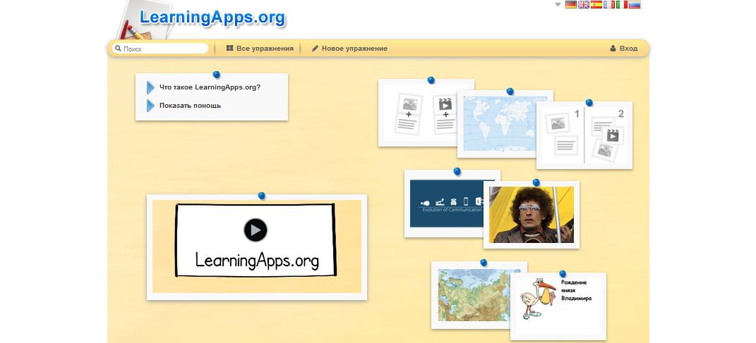 сервис создания тестов и опросов Learningapps