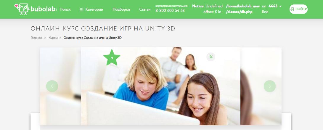 Курс от Bubolab - разработчик игр на Unity