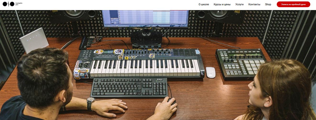 Курс от Tramplin pro - sound-дизайнер