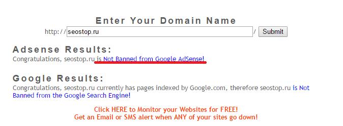 Проверка бана в Google Adsense