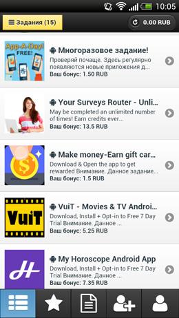 Приложение Appcoins