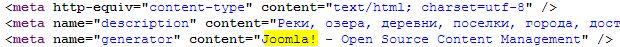 Использование движка Joomla