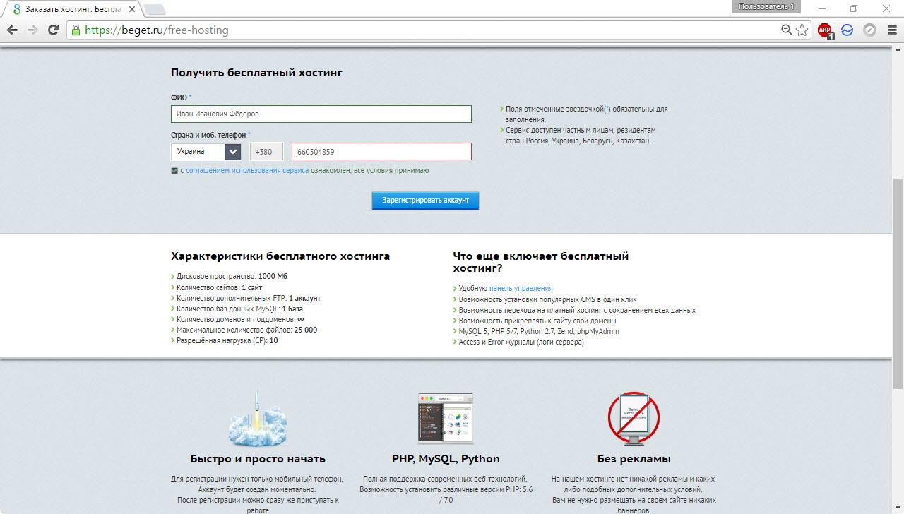Хостинг визитка с php хостинг серверов кс го владивосток