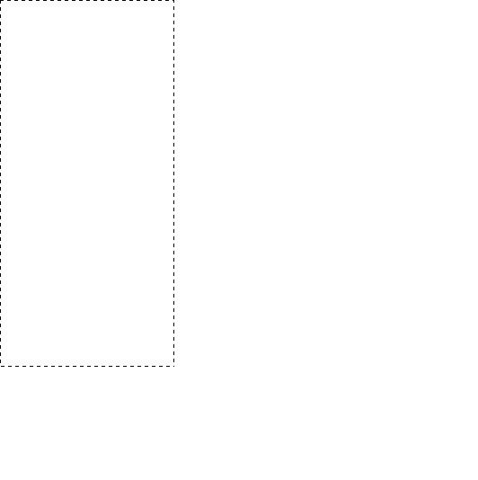 Выделение прямоугольной области