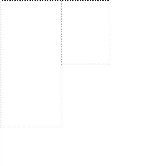 Выделение второй прямоугольной области