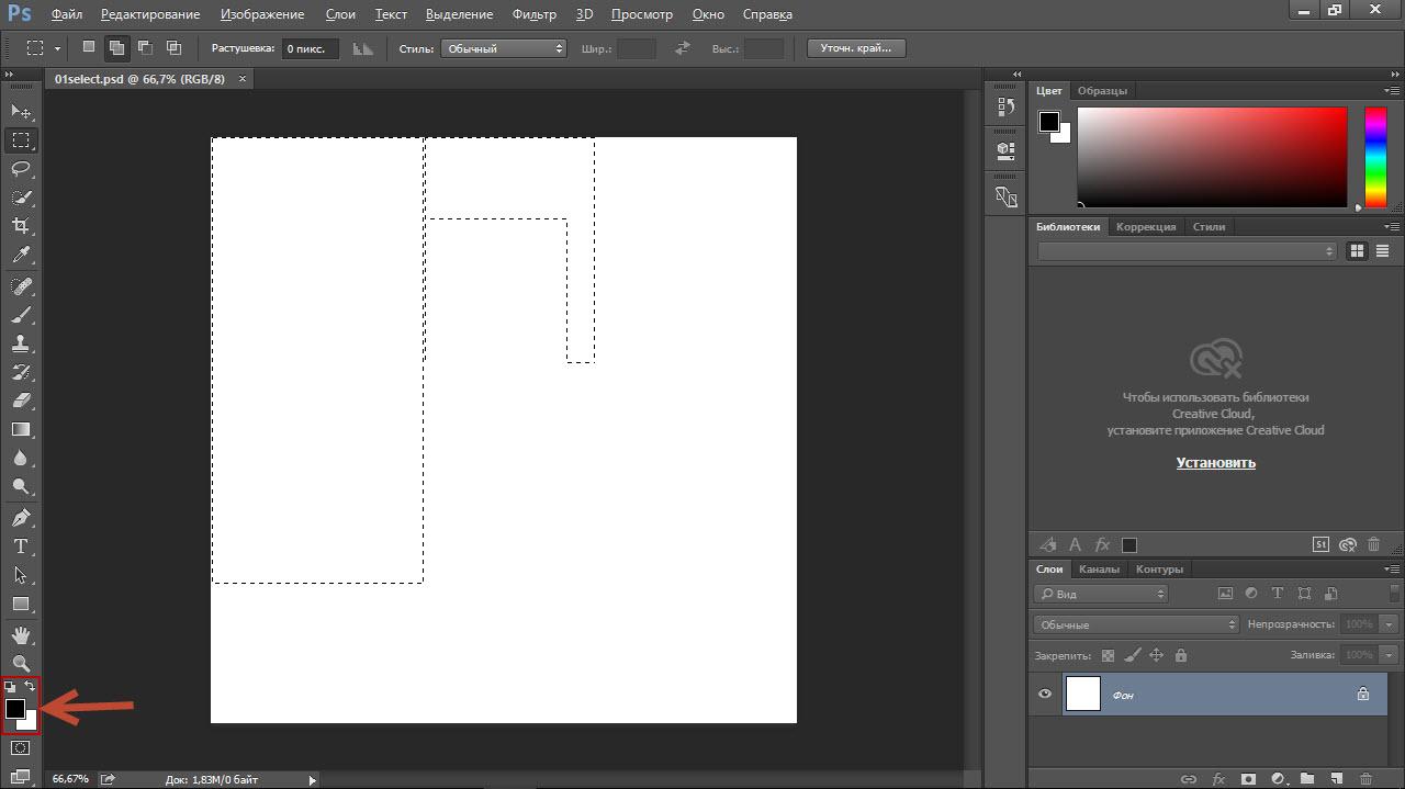 Как в фотошопе сделать текст с картинкой