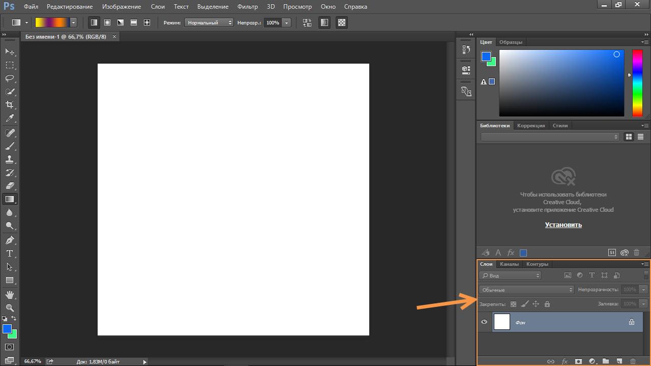 Уроки, все для фотошопа, photoshop, psd, tutorials