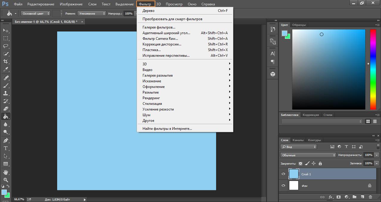какие фильтры применяют при обработке фотографии день