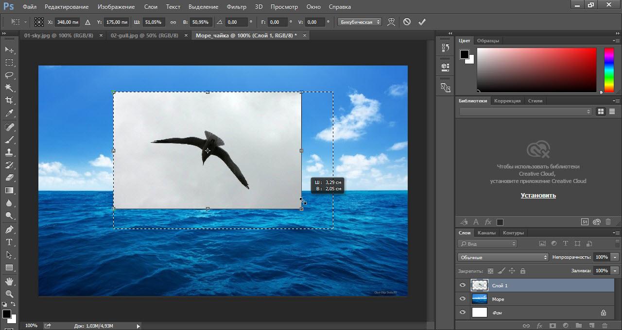 Photoshop обучение — Вырезание объектов из картинки