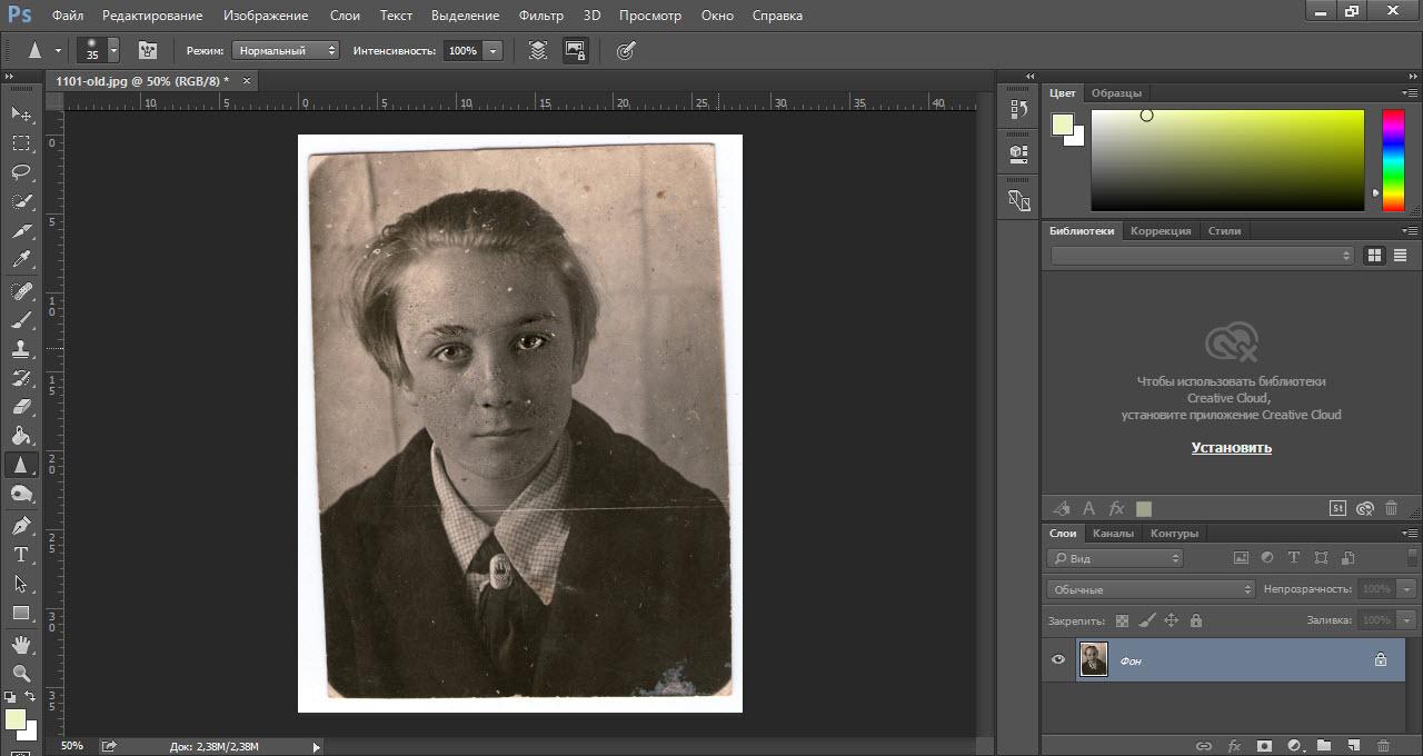 Как фото сделать чётче в фотошопе