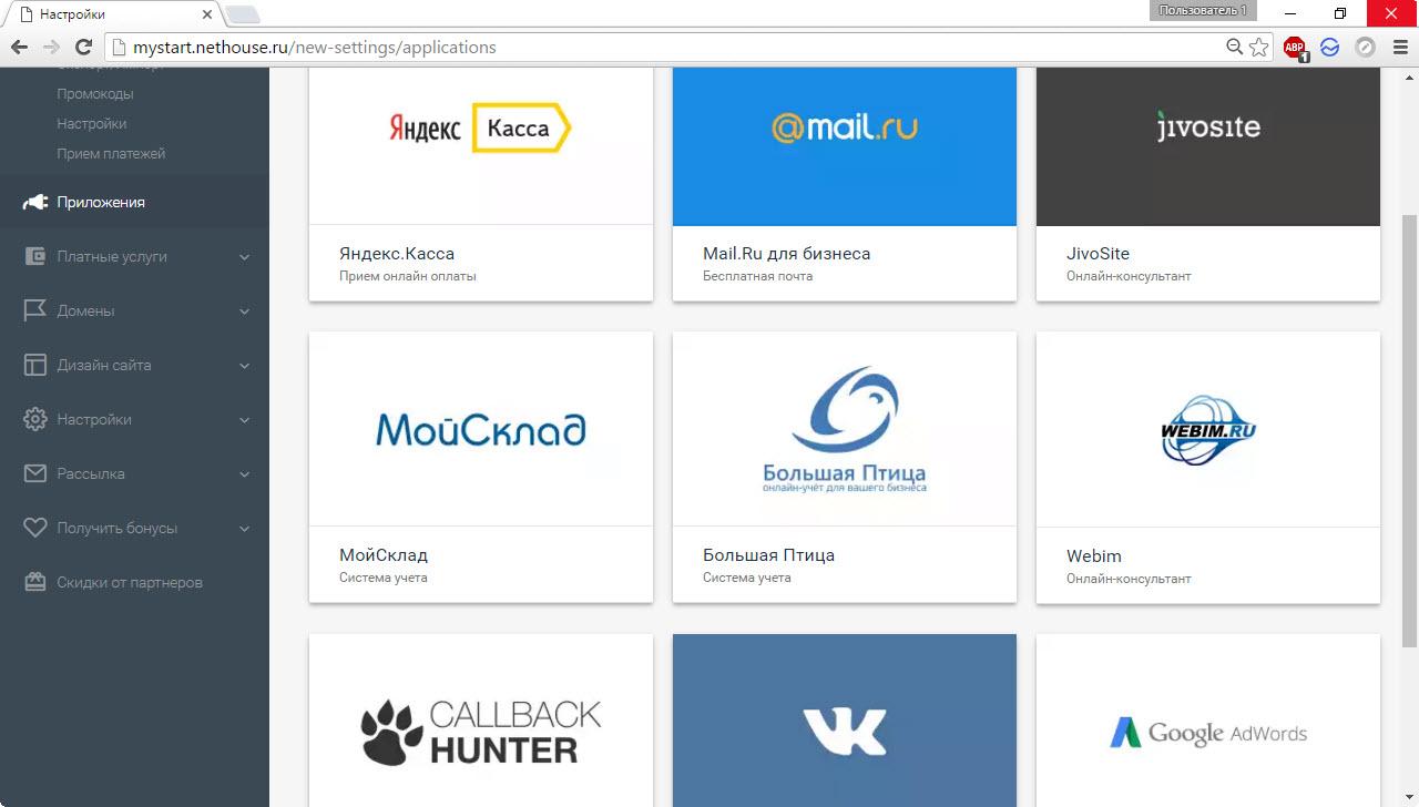 раскрутка сайта в Семикаракорск