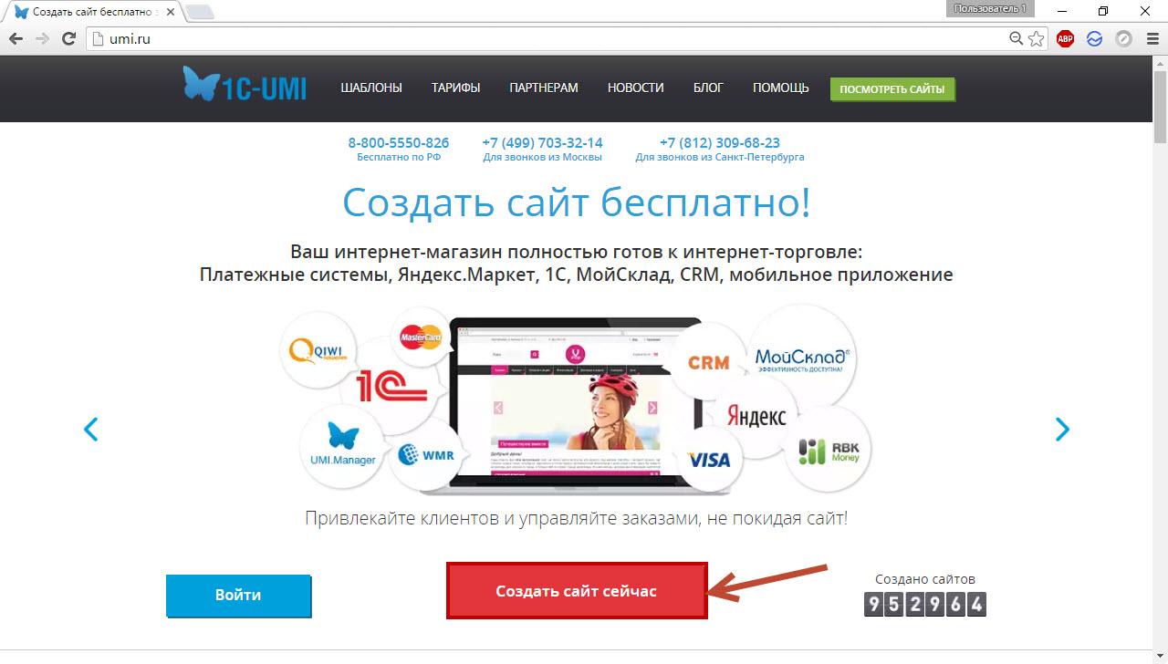 Создание сайтов millerfox как подключиться к vds серверу