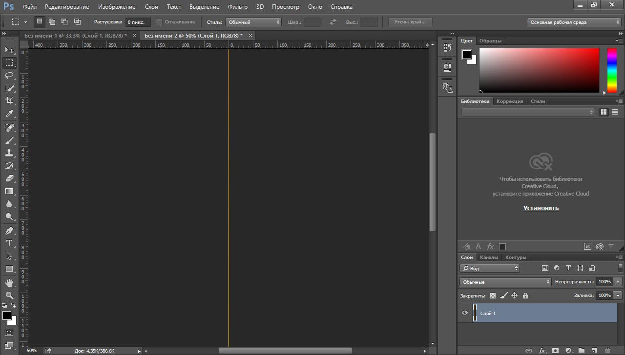 Как сделать шаблоны в фотошопе самому, открытки достатка анимашки