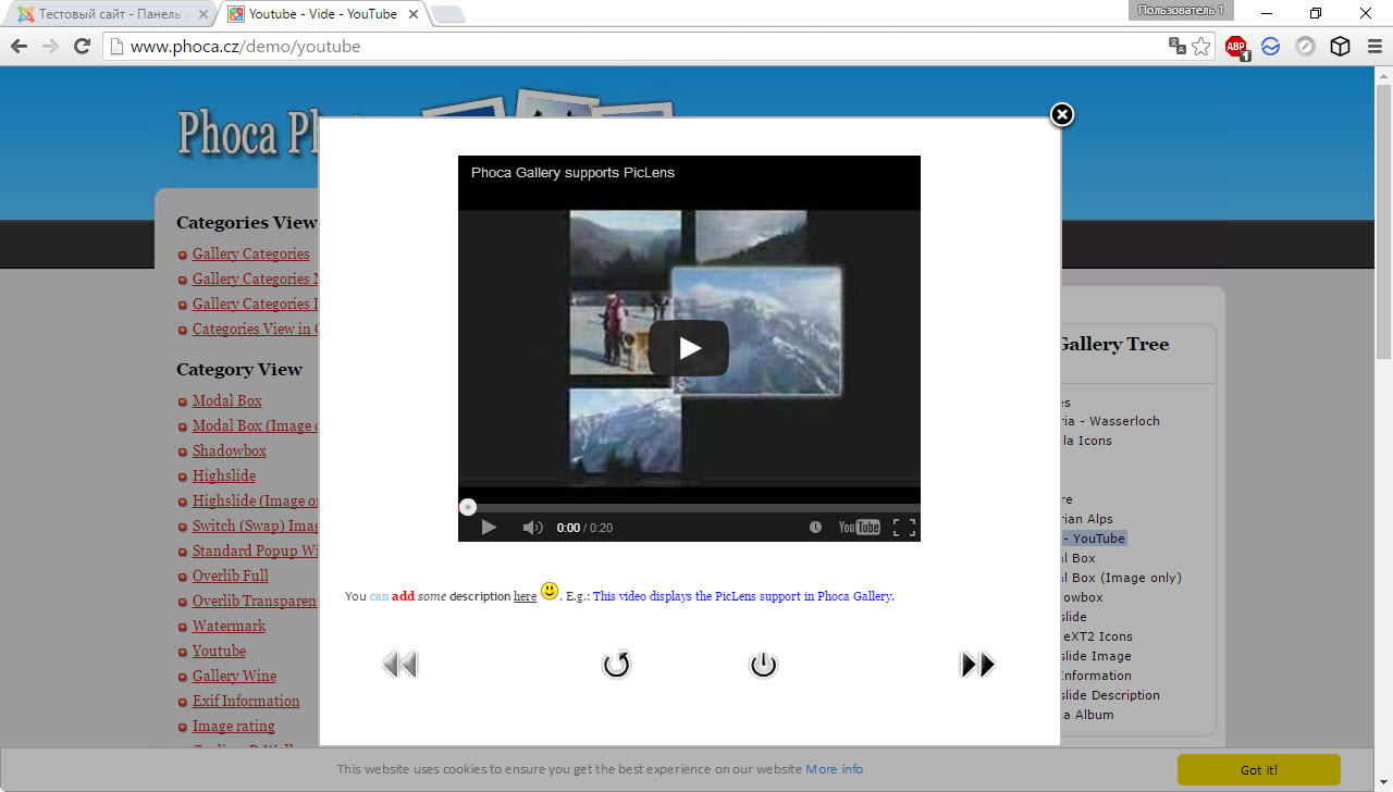 Демо-сайт с возможностями Phoca Gallery