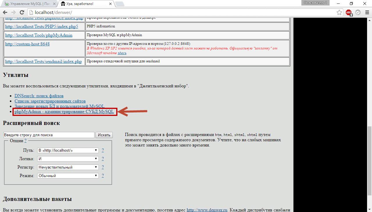 Перенос сайта на джумле на хостинг хостинг самп по 1 рублю слот