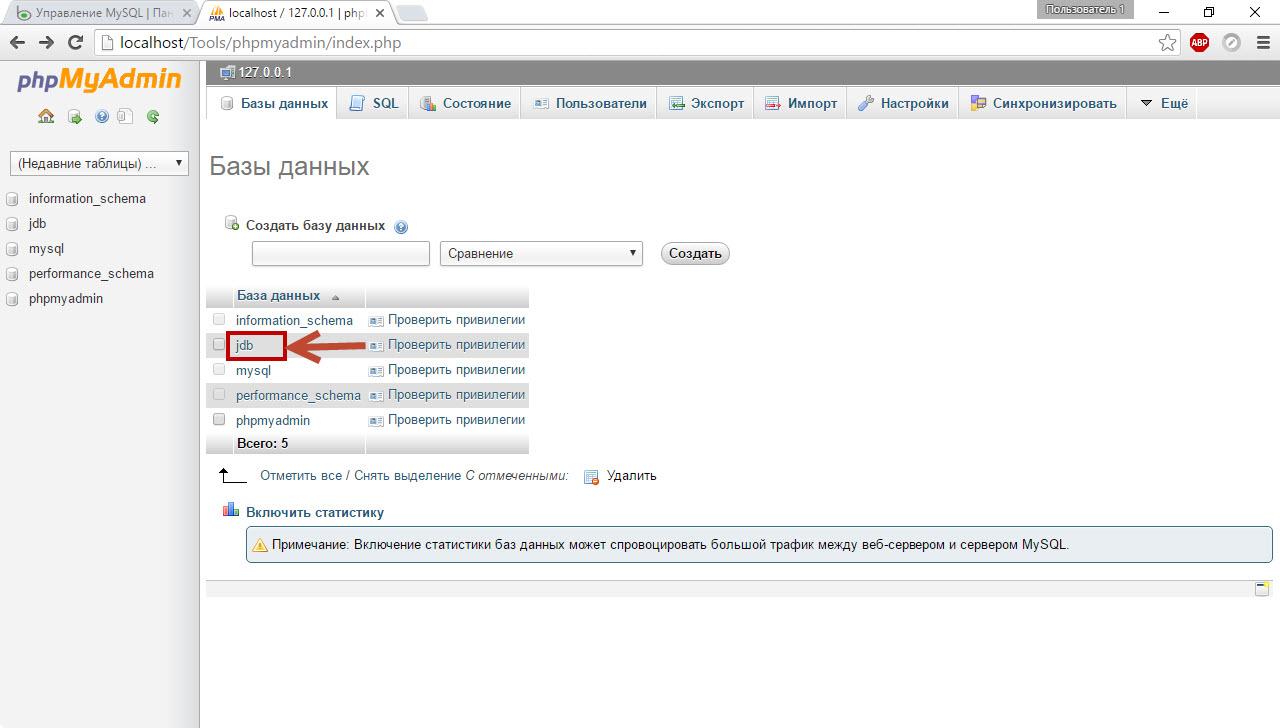 Joomla перенести на хостинг с денвера хостинг почтовой рассылки