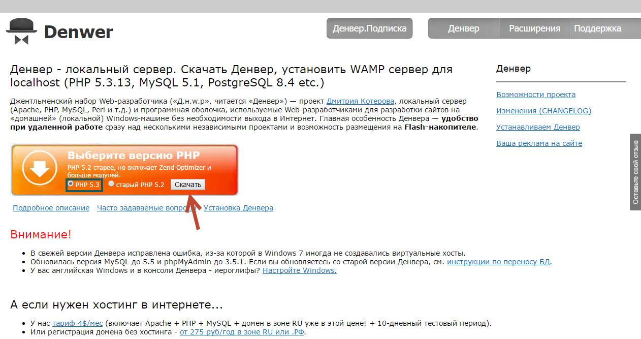 регистрация домена ru su