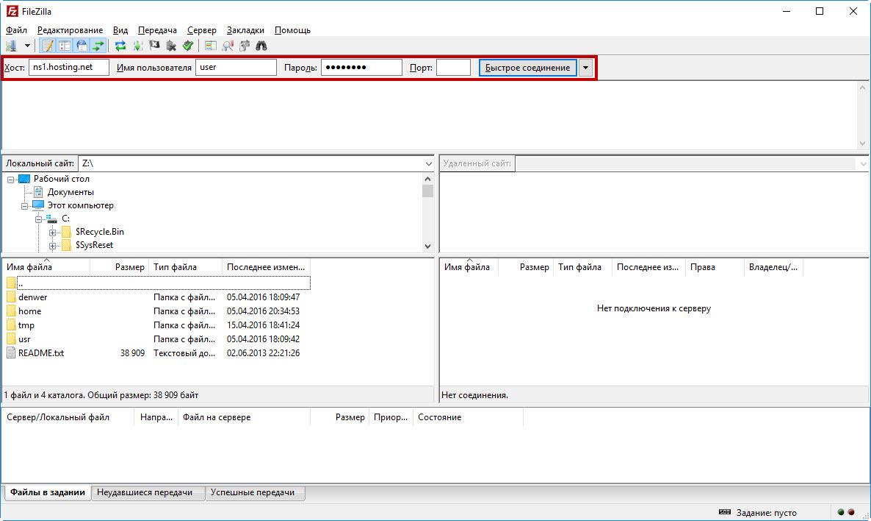 хостинг виртуальных выделенных серверов