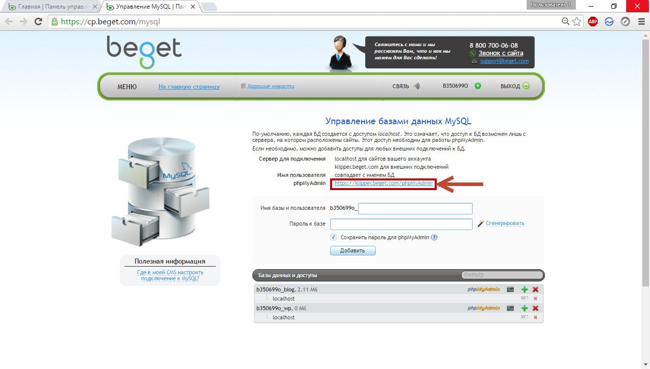 uk server dedicated server