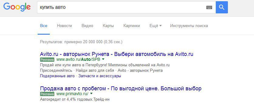 Настройка google adwords для новичков как разрекламировать день открытых дверей
