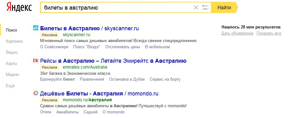 реклама в контакте как убрать google chrome