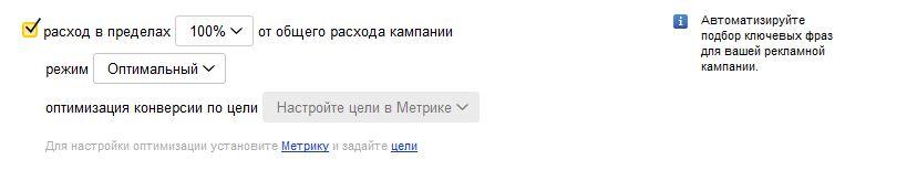Не забудьте подключить Яндекс.Метрику