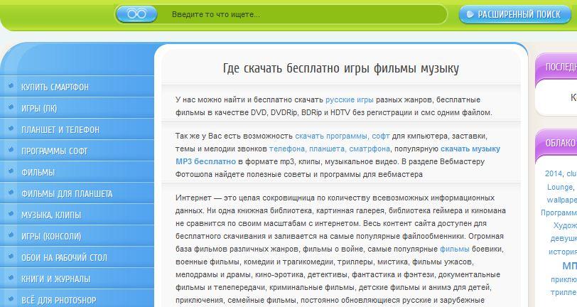 Хостинг файлов эротика ldap хостинг