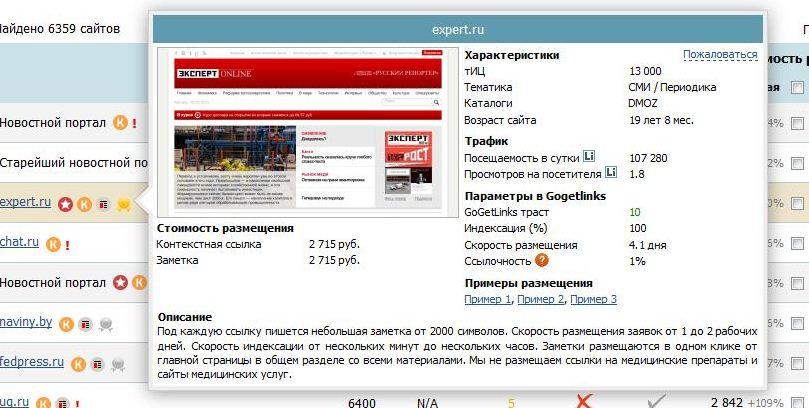 первая городская управляющая компания мценск официальный сайт