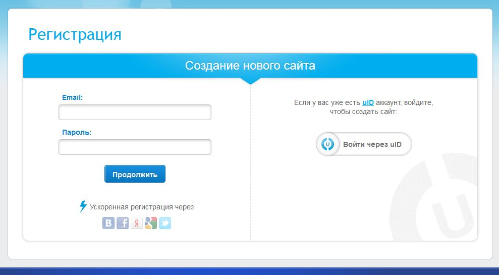 Как сделать ucoz на русском - Торговая Компания M-Alina