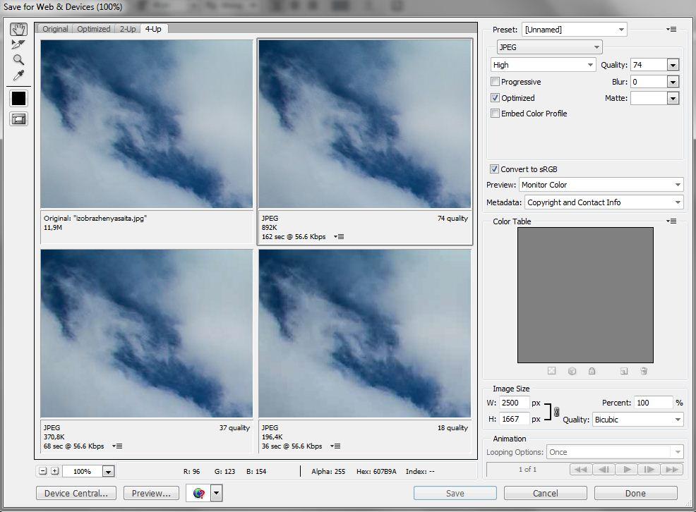 Оптимизация изображений через фотошоп