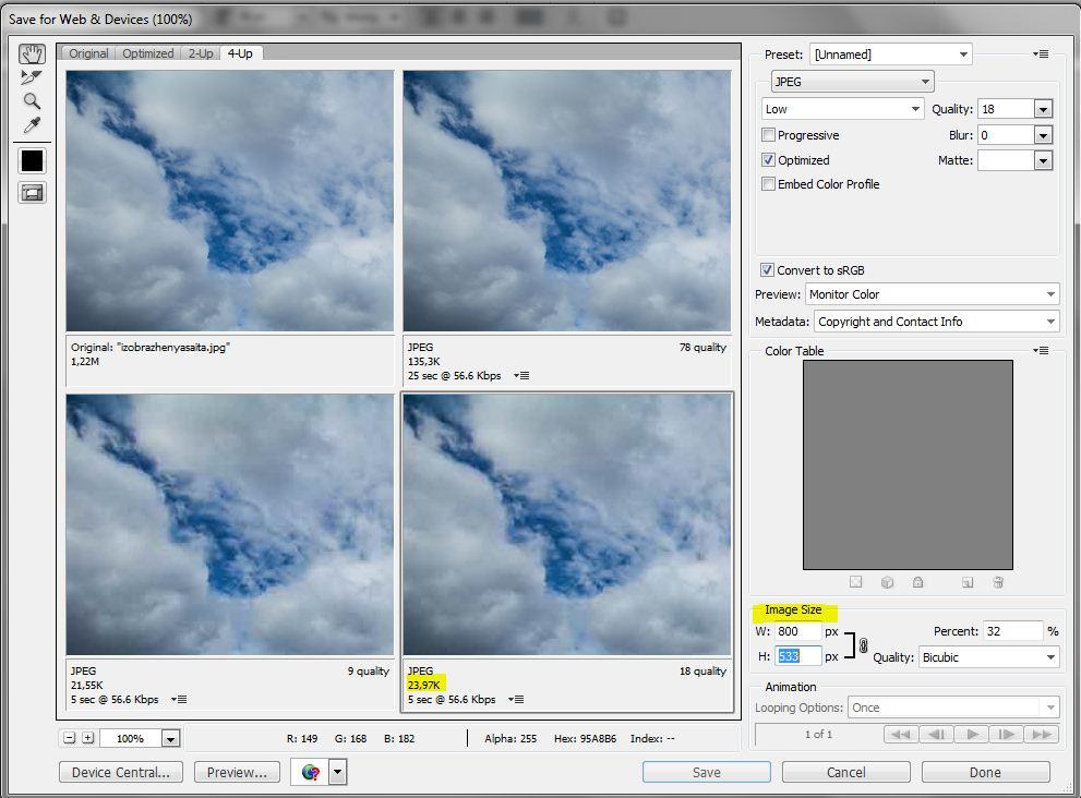Изменение картинок через фотошоп