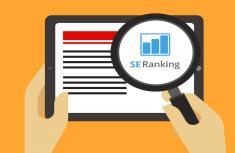 Как пользоваться сервисом SE Ranking?